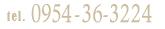 KIMONO浪漫ときわ着付教室お問い合わせ:0954-36-3224